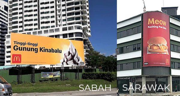 McDonalds' Sarawak & Sabah Billboard
